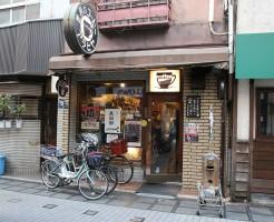 001arabiya-gaikan