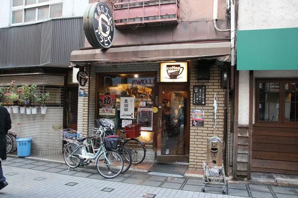 大阪難波「アラビヤコーヒー」に行った感想