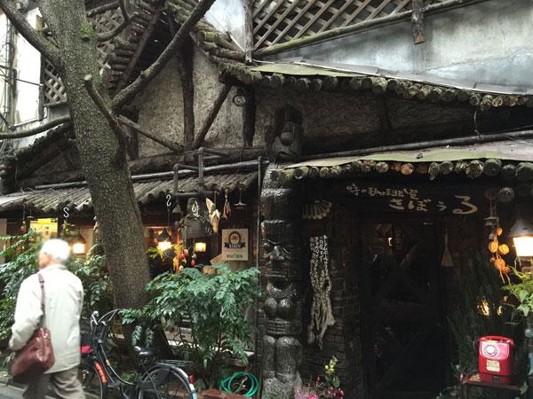 神保町のカフェ「さぼうる」に行った感想