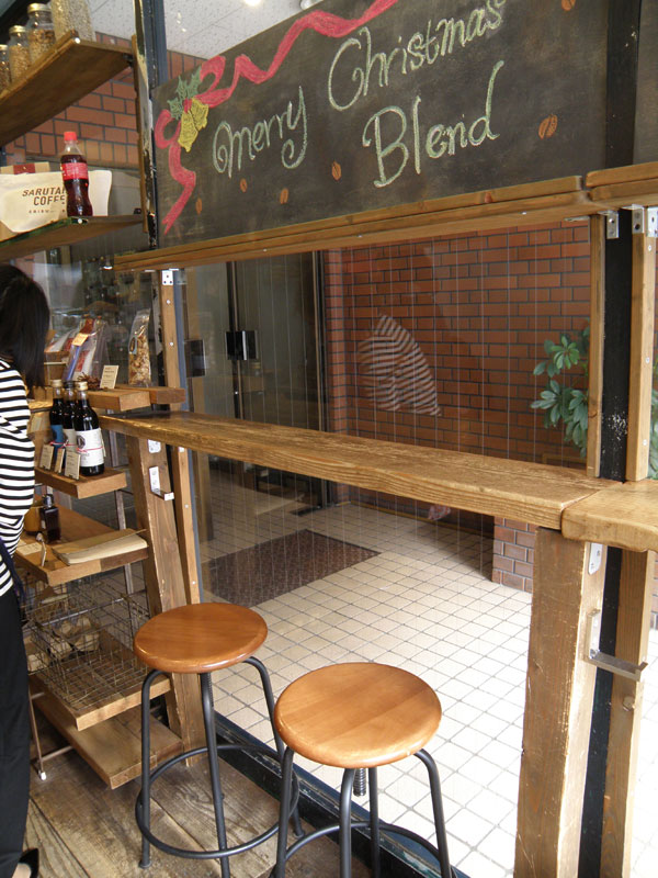 猿田彦珈琲 恵比寿本店 店内の雰囲気
