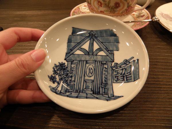 「茶亭羽當」のお店オリジナルのお皿