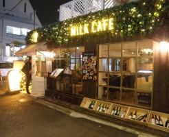 008milkcafe