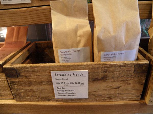 猿田彦珈琲で販売されているコーヒー豆