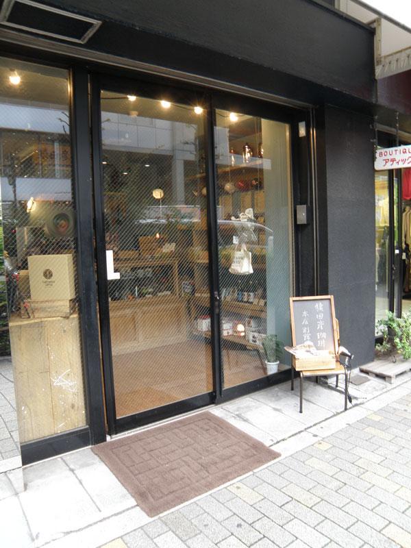 猿田彦珈琲の別館