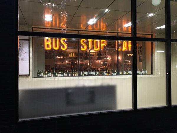 福岡BUS STOP CAFEを評価します